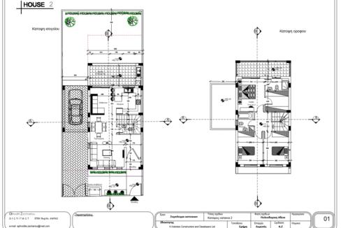 Erimi 2 House 2 Plans