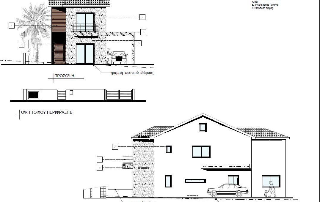 OPSEIS 2 HOUSE2