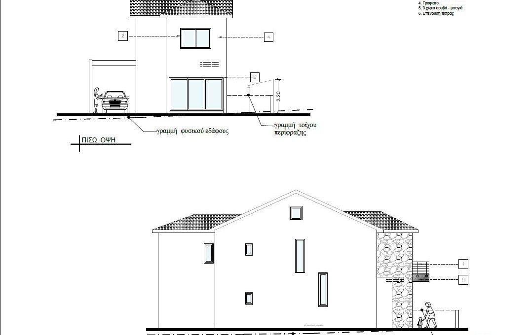 OPSEIS HOUSE 2