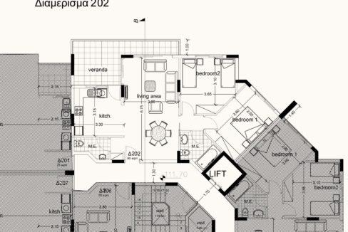 apartment 202-